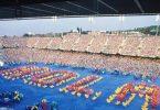 jjoo 1992