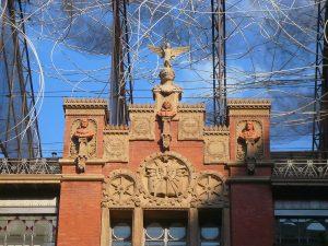 Imagen de una frontal de un edifico