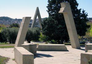 Poesía Visual Joan Brossa, arte público calles de Barcelona (4)