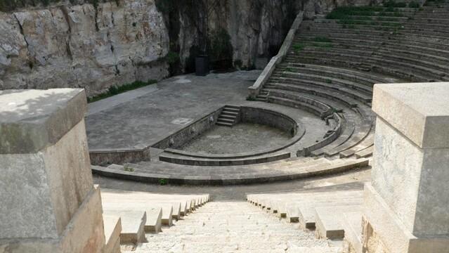 teatre del grec