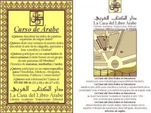 Escuelas de árabe