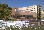 UIC Barcelona, UIC Sant Cugat