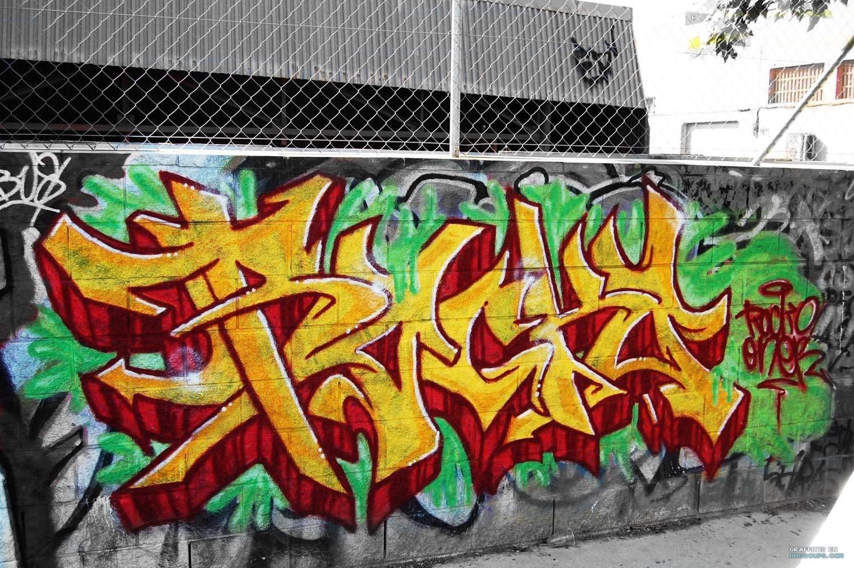 Conoce lo secretos de barcelona con la ruta de los graffitis diario de viaje barcelona gu a - Graffitis en paredes ...