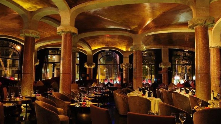 Restaurantes con jazz en barcelona diario de viaje barcelona gu a de eventos cultura y - Restaurante casa fuster barcelona ...
